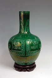 鱼子绿天球瓶