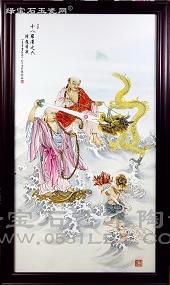 """【曹致友作品】""""降龙罗汉""""瓷板"""