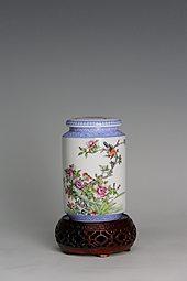 【珐琅彩】花鸟茶罐