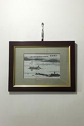 【熊国辉作品】一帆风顺瓷板