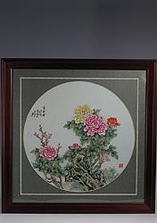 """【李斌作品】""""富贵图""""瓷板"""